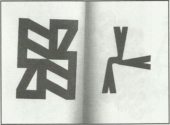 Hansjörg Mayer: Alphabet
