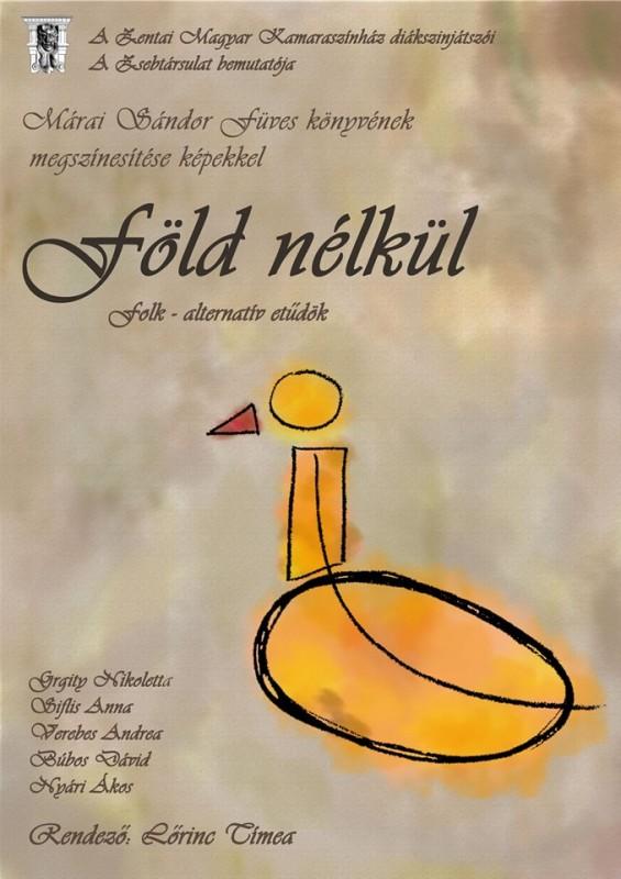 FÖLD NÉLKÜL_plakát